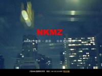 大陆NKMZ品牌网站