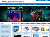 北京惠科嘉宇科技有限公司