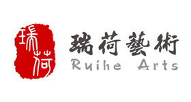 瑞荷艺术网站Logo