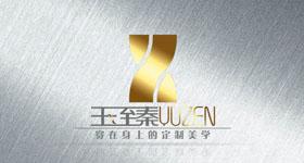 玉臻YUZEN